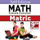 Download 9th class math solved solution Exercises For PC Windows and Mac