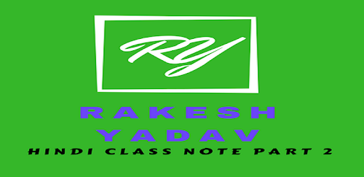 RAKESH YADAV SIR'S CLASS NOTES HINDI PART 2 on Windows PC Download