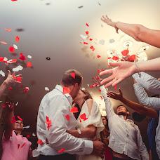 Wedding photographer Sergey Butrin (id13668844). Photo of 26.08.2016