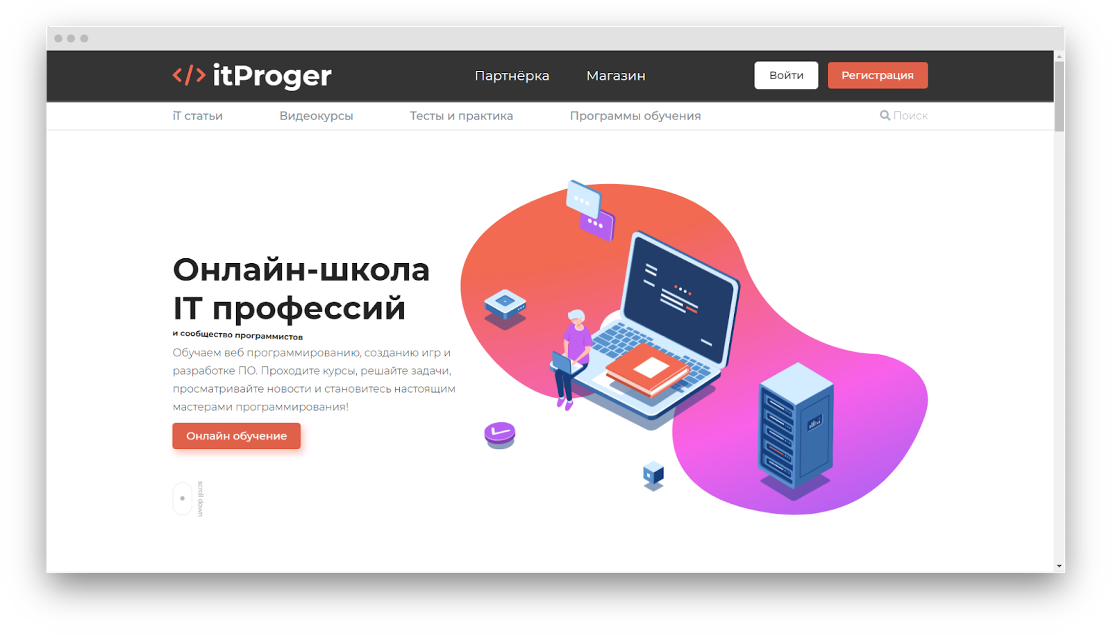 ItProger