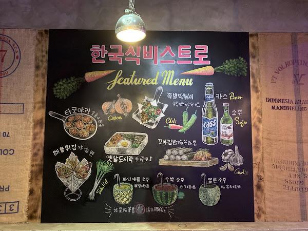 台式的韓國料理 東西好吃,會再訪/價格OK 店面設計氛圍和我在韓國的店感覺到差不多,看得出店家有用心營造 韓式炸雞:4腿4翅+醃蘿蔔 手搖便當(泡菜)+起士:份量剛好 炸黑輪的部份,覺得是鮮味(?)但