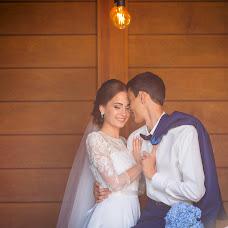 Wedding photographer Natasha Ivanina (ivaninafoto). Photo of 12.10.2018