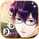 Withdrawal remodeling plan ~ I just boyfriend - voice actor There maiden love game