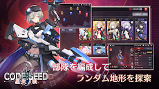 CODE:SEED -星火ノ唄-のおすすめ画像4