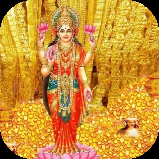 Maha Laxmi Mantra - Apps on Google Play