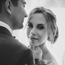 Wedding photographer Nadezhda Zolotareva (Zolotareva). Photo of 12.05.2018