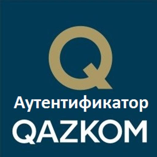 Onlinebank-Аутентификатор