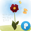 Paper Flower Launcher Theme icon
