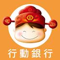 臺灣企銀行動銀行 icon
