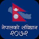 Nepal ko Sambidhan mobile app icon