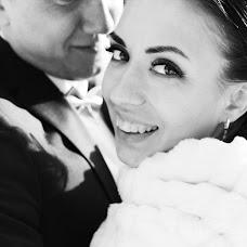 Wedding photographer Katarina Fedunenko (Paperoni). Photo of 28.04.2017