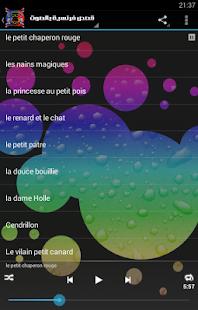قصص تعلم الفرنسية بدون انترنت - náhled