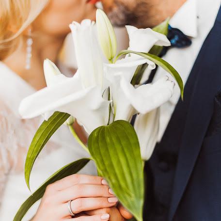 Wedding photographer Natalya Kachalina (NatashaKachalina). Photo of 17.09.2017