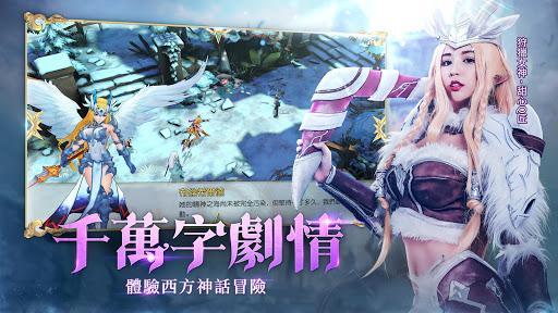 u82f1u9748u7570u805eu9304 1.8.0.19 screenshots 9