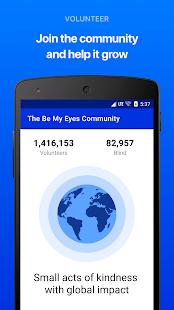 Be My Eyes - Helping the blind Screenshot