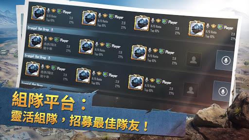 PUBG MOBILEuff1au7d55u5730u6c42u751fM apkmr screenshots 6