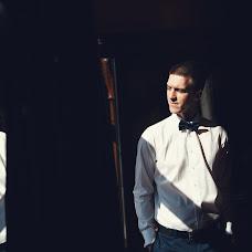 Bryllupsfotograf Artem Bogdanov (artbog). Bilde av 16.05.2016