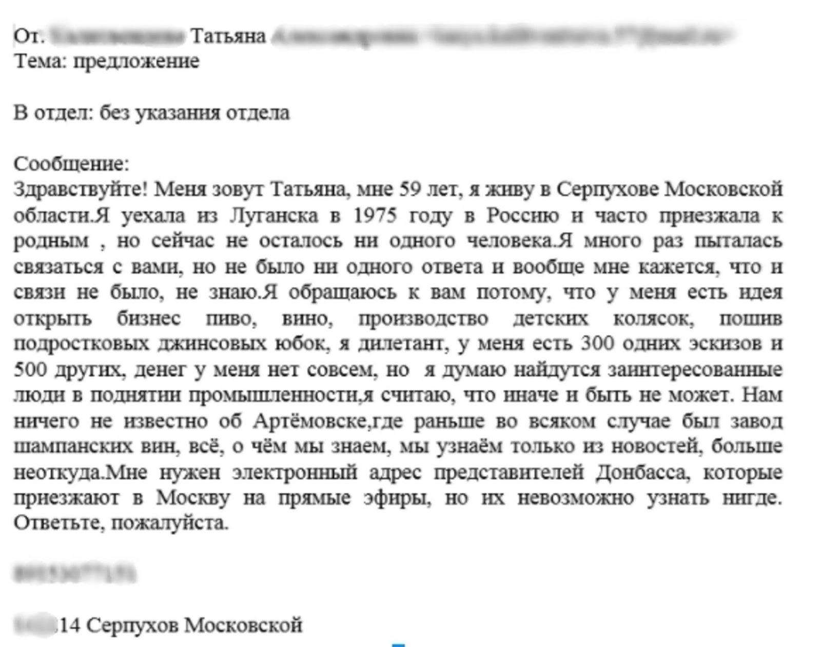 https://s3-eu-central-1.amazonaws.com/hromadske-ru/pictures/files/000/002/675/original/2f0e927de61e34dc152f795f4ecd35ca.jpg?1498247588