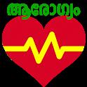 Health Care Malayalam Tips icon