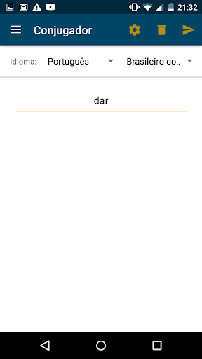 葡萄牙语变位辞典