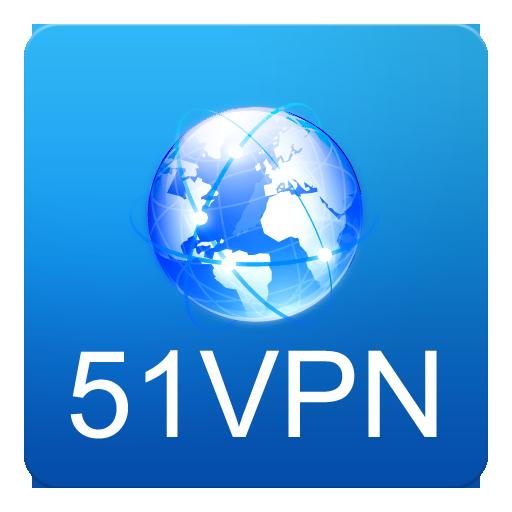 51VPN Pro