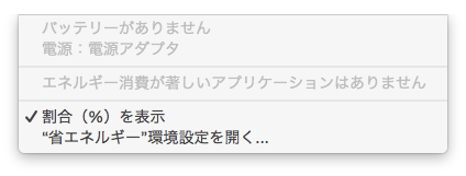 MacBook 互換 バッテリー A1185 A1181