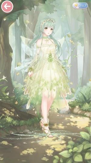 妖精風緑色コーデ