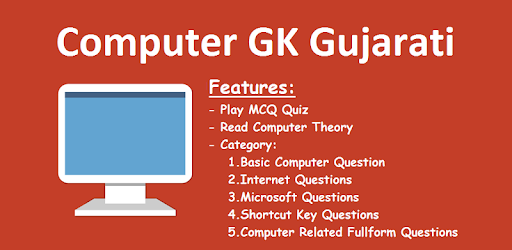 Computer GK Gujarati - Apps on Google Play