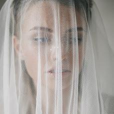 Svatební fotograf Sofya Sivolap (sivolap). Fotografie z 18.12.2017