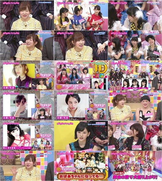 (TV-Variety)(720p) 指原議長とアイドル国会<フジテレビからの!>【乃木坂46もHKT48も熱く語る】 161222