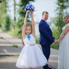 Wedding photographer Elena Voroshilova (voroshilova). Photo of 19.10.2016
