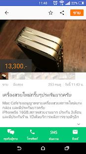 Kaidee.com- screenshot thumbnail