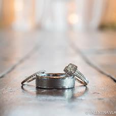 Wedding photographer Valentina Vladi (vladi). Photo of 04.08.2015