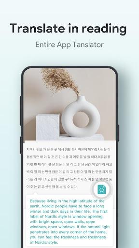 Free Translation, Pic & APP Translator screenshot 5