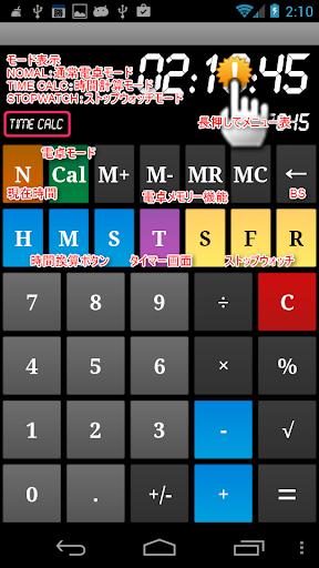zTimeKeeper multi calculator