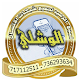 Download الوشلي For PC Windows and Mac