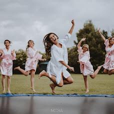 Wedding photographer Ingemar Moya (IngemarMoya). Photo of 06.04.2018