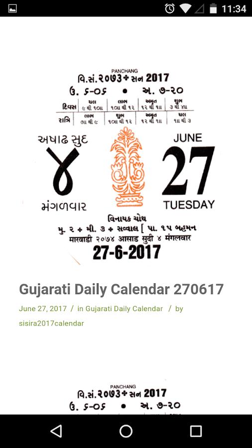 Gujarati match making kundli