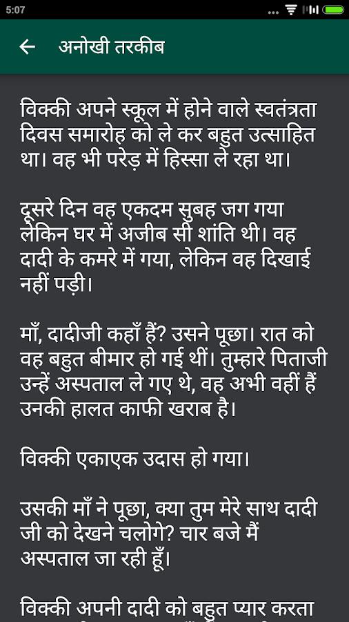 xxx urdu