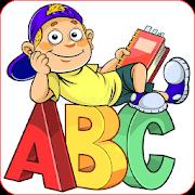 تعليم الفرنسية للأطفال بدون نت