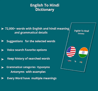 English to hindi meaning pdf