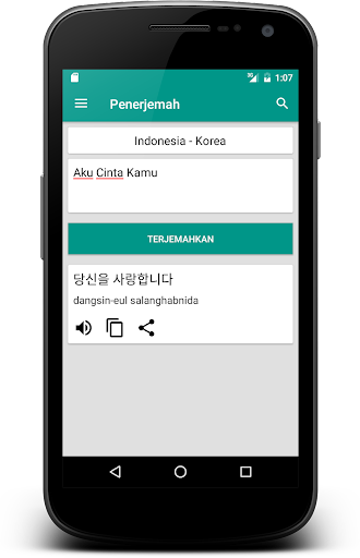 Kamus korea indonesia offline for android apk download.
