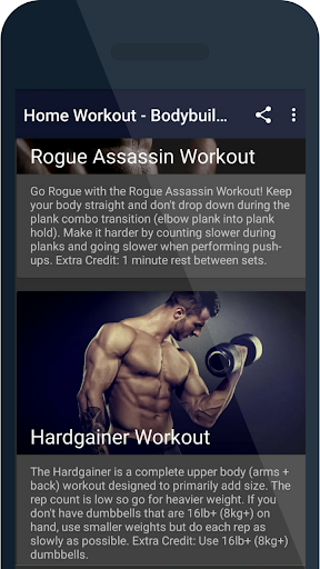 Home Workout - Bodybuilding Fitness app screenshot for Android