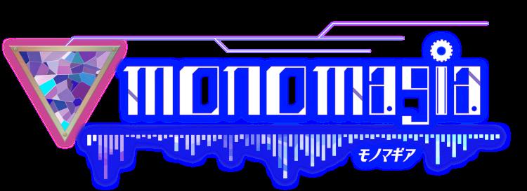 【画像】『モノマギア/MONOMAGIA』ロゴ