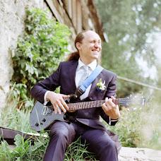 Wedding photographer Aleksandra Boboshina (Boboshina). Photo of 12.04.2015