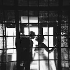 Wedding photographer Darya Nagovicina (nagovitsina). Photo of 31.07.2013