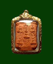 วัดใจ120..หลวงพ่อทอง วัดราชโยธา พิมพ์พระเจ้า5พระองค์ หลังยันต์ เลี่ยมทองสวยๆ พร้อมบัตรรับรองพระแท้