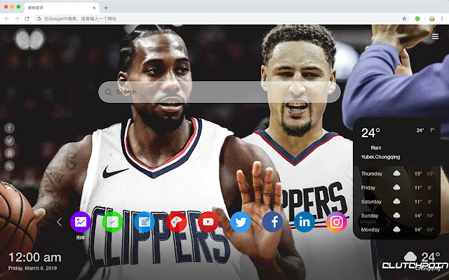 Los Angeles Clippers New Tab