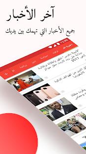 زووم - خبر عاجل & فيديو ممتع - náhled