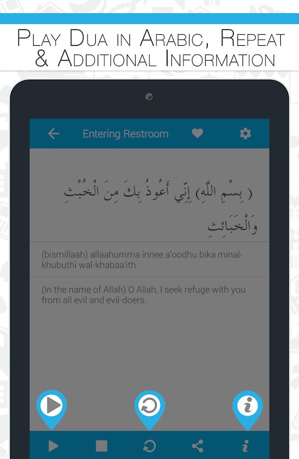 Muslim Dua Now - Duas & Azkar - screenshot